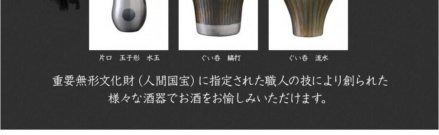 gyokusendou-09