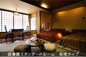 natsu-kaiseki-04