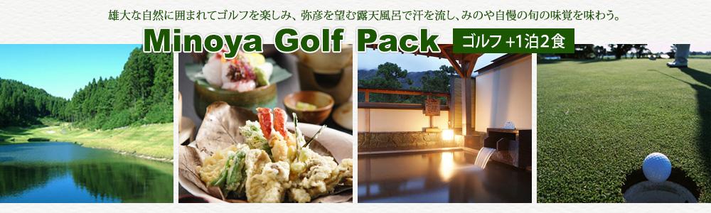 golfpack_img1