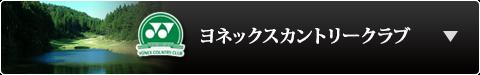golfpack_select1