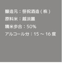 sasaiwai-12